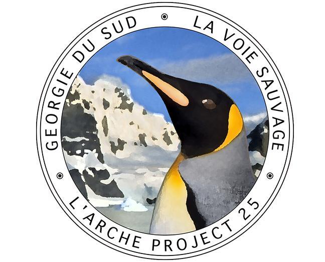 Logotype du projet de Justin Mertens